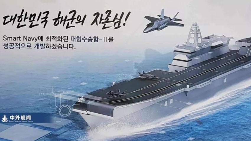 Korean-LPX-II-Carrier.jpg