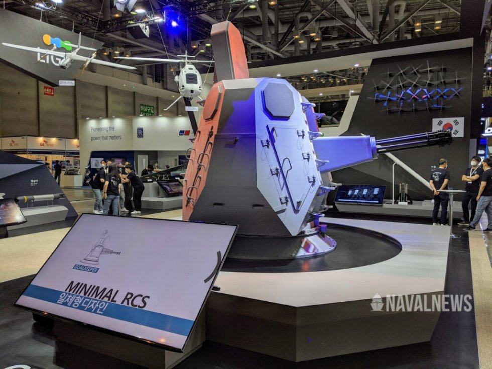 MADEX-2021-LIG-Nex1-Unveils-its-CIWS-II-for-ROK-Navy-2-1024x768.jpg