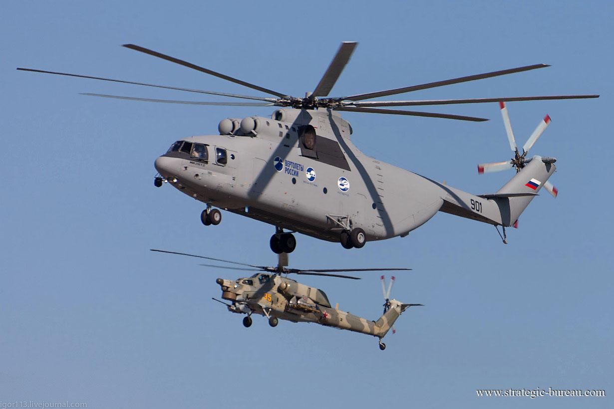 Mi-26-005.jpg