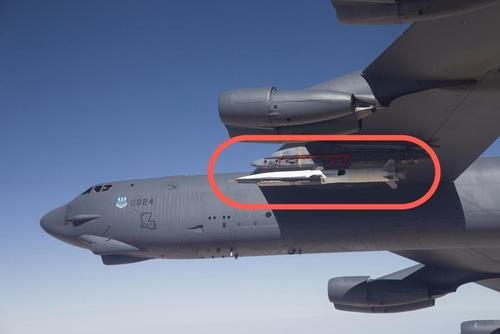 missile on bomber.jpg