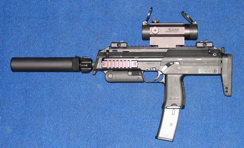 MP7A1_REMOV_large.jpg