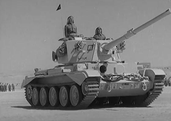 Reviews Arab Legion 1955 - YouTube.png