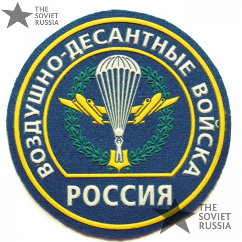 russian-vdv-patch.jpg