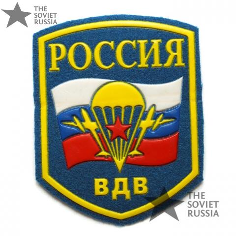 russian-vdv-patch_0.jpg