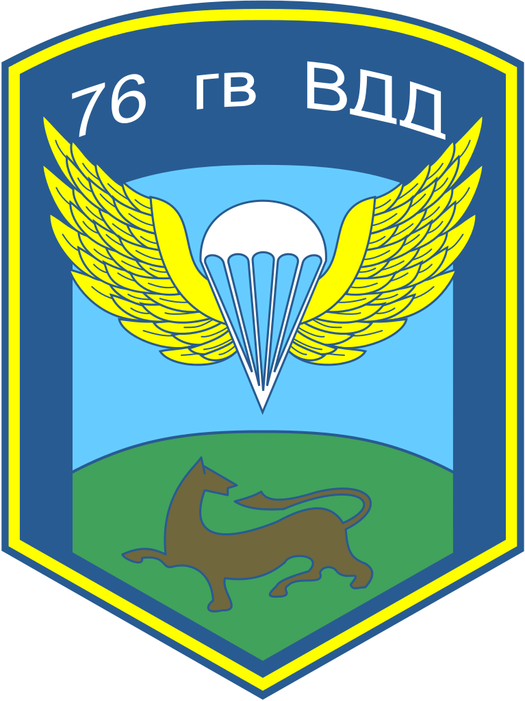 Russian_76th_Airborne_Division_patch.svg.png