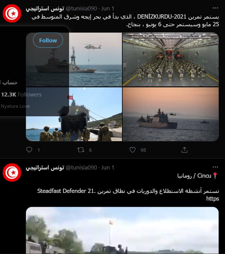 Screenshot 2021-07-27 001609.png
