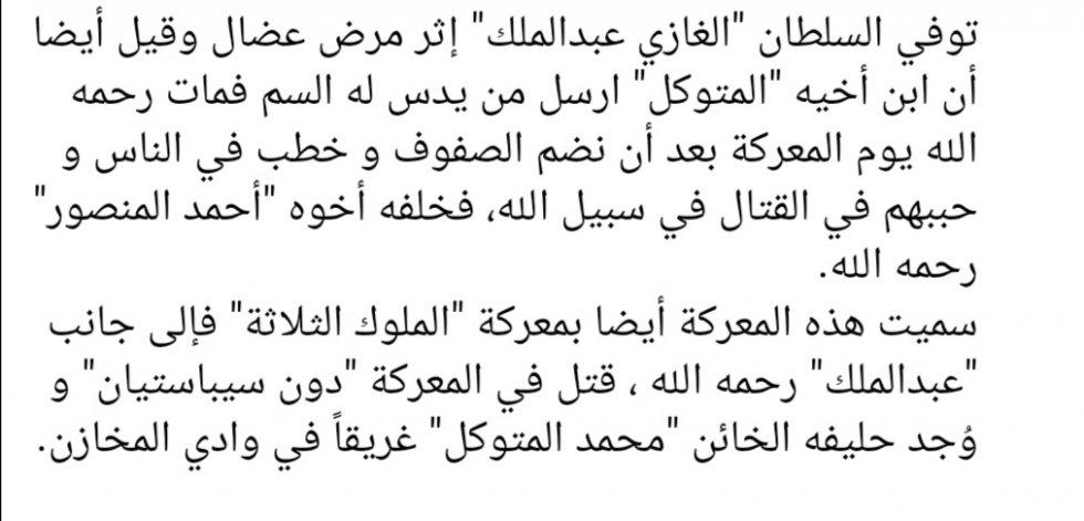 Screenshot_٢٠٢٠١١٢٩_١٩٠٣٣٧.jpg
