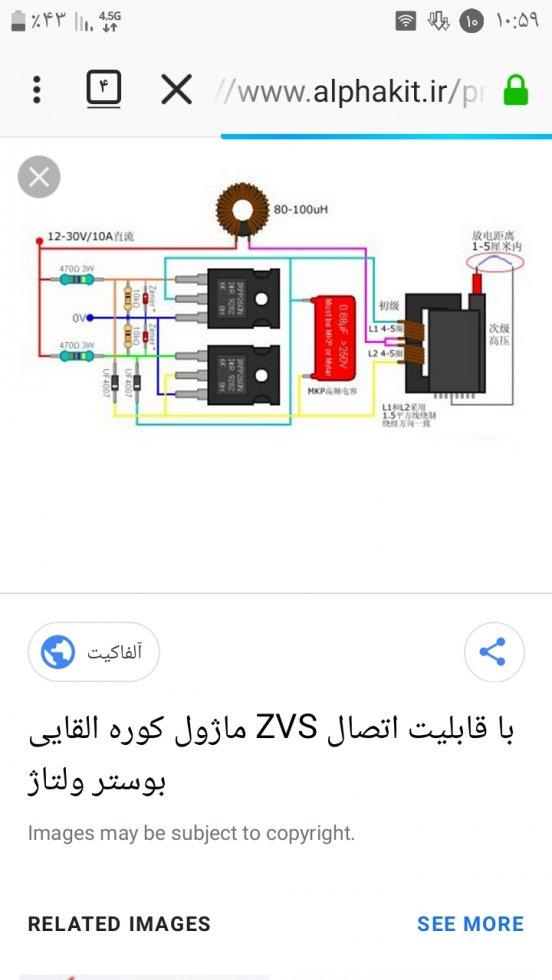 Screenshot_۲۰۲۰۰۸۳۱-۱۰۵۹۵۶_Firefox.jpg