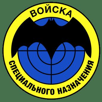 spetsnaz_emblem-svg_.png