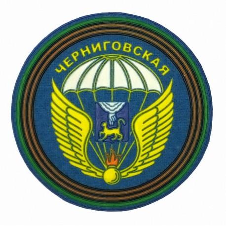stripe-76-guard-chernigovsk-s-airborne-division.jpg