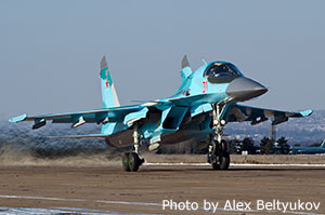su-34-fullback-1.jpg