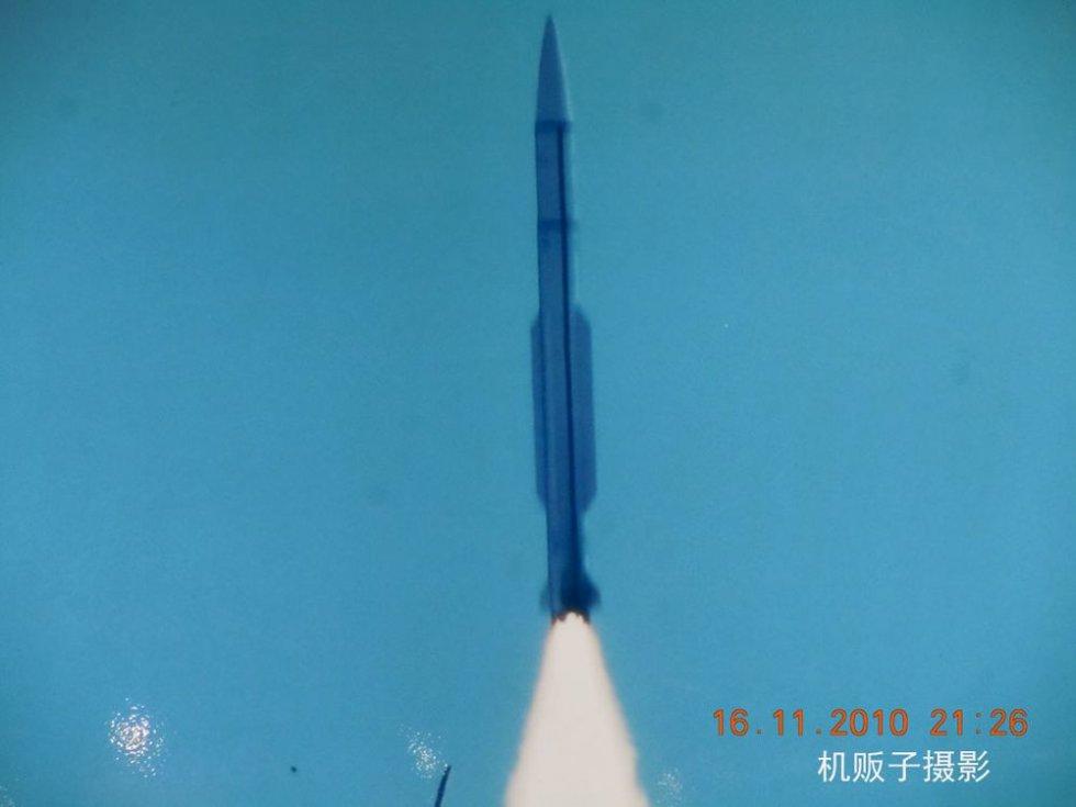 SY-400 Rocket 2.jpg