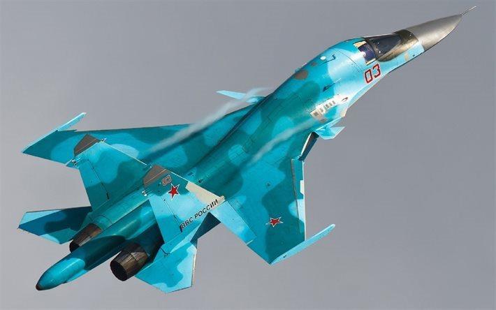 thumb2-su-34-russian-air-force-bomber-russian-warplanes.jpg