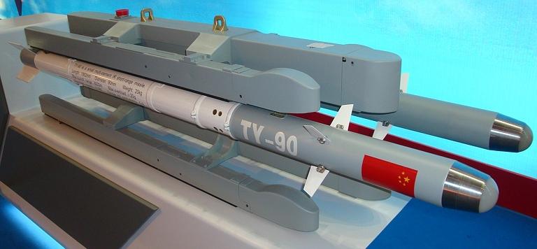 ty-90-aam-zhenguan-studio-3s-1.jpg