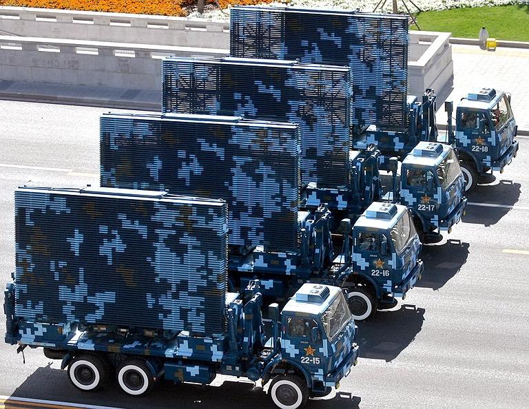 Type-305B-Acquisition-Radar-3S.jpg