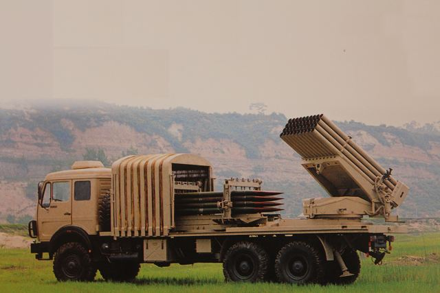 Type_90B_122mm_MLRS_Multiple_Launch_Rocket_System_Norinco_China_chinese_defense_industry_002.jpg