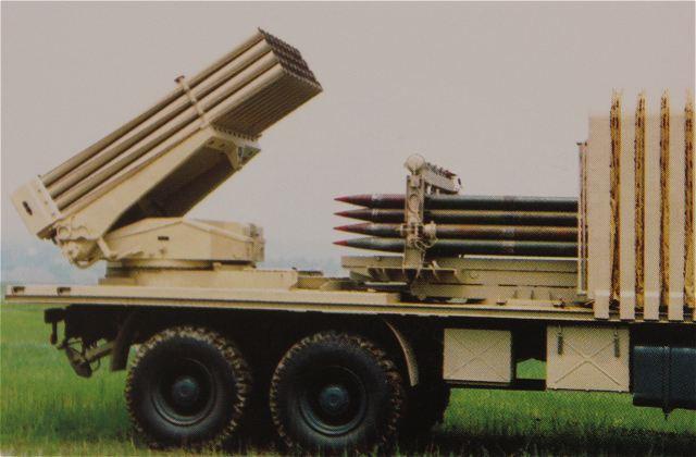 Type_90B_122mm_MLRS_Multiple_Launch_Rocket_System_Norinco_China_chinese_defense_industry_003.jpg