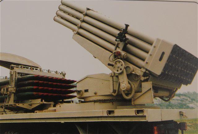 Type_90B_122mm_MLRS_Multiple_Launch_Rocket_System_Norinco_China_chinese_defense_industry_004.jpg