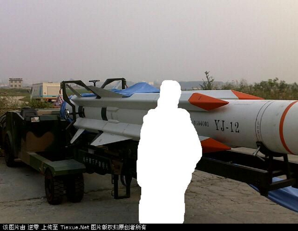 YJ-12 supersonic anti-ship missile revealed Newest Chinese supersonic anti-ship missile.jpeg
