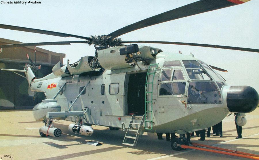 Z-8JH2.jpg